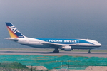 SKYLINEさんが、羽田空港で撮影した日本エアシステム A300B4-622Rの航空フォト(写真)
