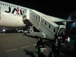 sunpoohさんが、羽田空港で撮影した日本航空 747-446の航空フォト(写真)