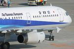 B747SR-SuperJumboさんが、羽田空港で撮影した全日空 A321-131の航空フォト(写真)