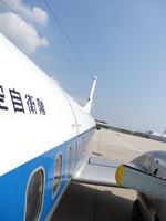 yhさんが、米子空港で撮影した航空自衛隊 YS-11A-402Pの航空フォト(写真)