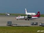 JOY-AIRさんが、大分空港で撮影した中日本エアラインサービス 50の航空フォト(写真)