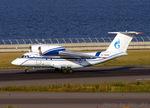 中部国際空港 - Chubu Centrair International Airport [NGO/RJGG]で撮影されたガスプロムアビア - Gazpromavia [4G/GZP]の航空機写真