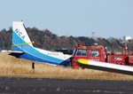 tsukatakuさんが、龍ヶ崎飛行場で撮影した新中央航空 BN-2B-20 Islanderの航空フォト(写真)