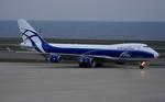 Koenig117さんが、中部国際空港で撮影したエアブリッジ・カーゴ・エアラインズ 747-46NF/ER/SCDの航空フォト(写真)