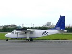 スカイマンタさんが、石垣空港で撮影したエアードルフィン BN-2B-26 Islanderの航空フォト(写真)
