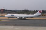 レン・巧猿さんが、成田国際空港で撮影した日本アジア航空 747-246Bの航空フォト(写真)
