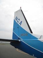 ギ―ピロさんが、大島空港で撮影した新中央航空 BN-2B-20 Islanderの航空フォト(写真)