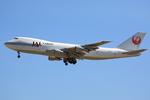 speedbirdさんが、成田国際空港で撮影した日本航空 747-221F/SCDの航空フォト(写真)
