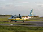 フライングシーサーさんが、石垣空港で撮影した琉球エアーコミューター BN-2B-26 Islanderの航空フォト(写真)