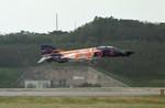 なごやんさんが、那覇空港で撮影した航空自衛隊 F-4EJ Phantom IIの航空フォト(写真)