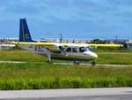 スカイマンタさんが、石垣空港で撮影した琉球エアーコミューター BN-2B-26 Islanderの航空フォト(写真)