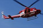 へりさんが、静岡ヘリポートで撮影した静岡市消防航空隊 412EPの航空フォト(写真)
