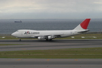 レン・巧猿さんが、中部国際空港で撮影した日本航空 747-221F/SCDの航空フォト(写真)