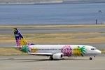 hnd2010さんが、羽田空港で撮影したスカイネットアジア航空 737-4M0の航空フォト(写真)