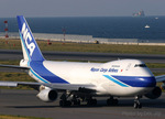 DEE JAYさんが、中部国際空港で撮影した日本貨物航空 747-281F/SCDの航空フォト(写真)