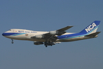 speedbirdさんが、成田国際空港で撮影した日本貨物航空 747-281F/SCDの航空フォト(写真)