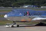 ふらっぺろんさんが、成田国際空港で撮影した日本航空 747-446F/SCDの航空フォト(写真)