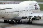 Frightmenさんが、那覇空港で撮影した日本航空 747-446Dの航空フォト(写真)
