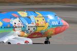 ゆきちゃん_JA702Aさんが、羽田空港で撮影した全日空 747-481の航空フォト(写真)