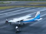JA504Kさんが、大島空港で撮影した新中央航空 BN-2B-20 Islanderの航空フォト(写真)