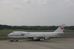 JA504Kさんが、成田国際空港で撮影した日本航空 747-246F/SCDの航空フォト(写真)