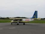 JA504Kさんが、石垣空港で撮影した琉球エアーコミューター BN-2B-26 Islanderの航空フォト(写真)