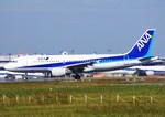 tsukatakuさんが、成田国際空港で撮影した全日空 A320-214の航空フォト(写真)