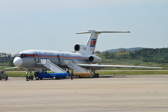 Tu-154 (航空機) - Tupolev Tu-154Forgot Password