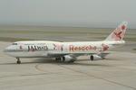Koenig117さんが、中部国際空港で撮影したJALウェイズ 747-346の航空フォト(写真)
