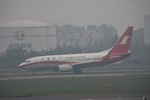 nihao_kengoさんが、青島流亭国際空港で撮影した上海航空 737-76Dの航空フォト(写真)