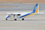 euro_r302さんが、長崎空港で撮影したオリエンタルエアブリッジ BN-2B-20 Islanderの航空フォト(写真)