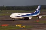夏奈さんが、新千歳空港で撮影した全日空 747SR-81の航空フォト(写真)