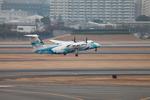 たろさんが、伊丹空港で撮影した天草エアライン DHC-8-103Q Dash 8の航空フォト(写真)