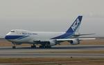 ありさんが、中部国際空港で撮影した日本貨物航空 747-281F/SCDの航空フォト(写真)