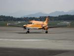 ろ~れる@TAKさんが、高松空港で撮影したエアトランセ 1900Dの航空フォト(写真)