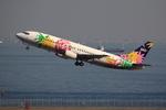 speedbirdさんが、羽田空港で撮影したスカイネットアジア航空 737-4H6の航空フォト(写真)