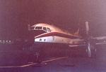 スカイマンタさんが、伊丹空港で撮影した東亜国内航空 YS-11A-500の航空フォト(写真)