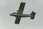 tsubameさんが、福岡空港で撮影したオリエンタルエアブリッジ BN-2B-20 Islanderの航空フォト(写真)