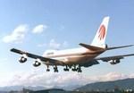スカイマンタさんが、伊丹空港で撮影した日本航空 747-146の航空フォト(写真)