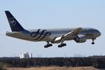 Koenig117さんが、成田国際空港で撮影したアリタリア航空 777-243/ERの航空フォト(写真)