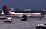sin747さんが、羽田空港で撮影した東亜国内航空 YS-11-109の航空フォト(写真)