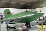 りんたろうさんが、名古屋飛行場で撮影した三菱重工業 J8M Shusuiの航空フォト(写真)