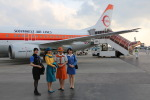 meijeanさんが、石垣空港で撮影した日本トランスオーシャン航空 737-446の航空フォト(写真)