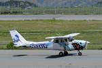 akitosiさんが、静岡空港で撮影したヨコタ・アエロ・クラブ 172F Skyhawkの航空フォト(写真)