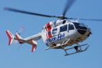 へりさんが、東京ヘリポートで撮影した朝日航洋 BK117C-2の航空フォト(写真)