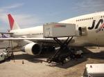 だいせんさんが、ホノルル国際空港で撮影した日本航空 747-346の航空フォト(写真)