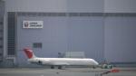 Kawashouさんが、羽田空港で撮影した日本航空 MD-90-30の航空フォト(写真)