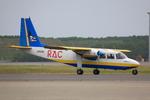 speedbirdさんが、那覇空港で撮影した琉球エアーコミューター BN-2B-26 Islanderの航空フォト(写真)