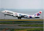 JESTARさんが、羽田空港で撮影したJALウェイズ 747-246Bの航空フォト(写真)