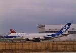 ギ―ピロさんが、成田国際空港で撮影した日本貨物航空 747-281F/SCDの航空フォト(写真)